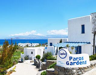 Paros Gardens